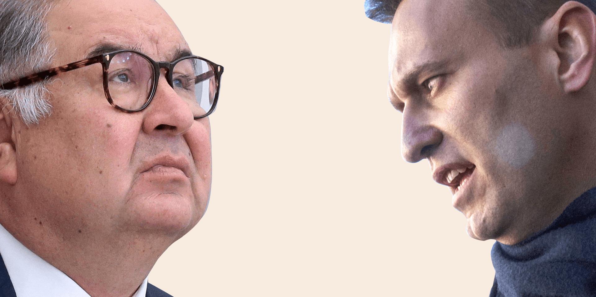 Усманов против Навального