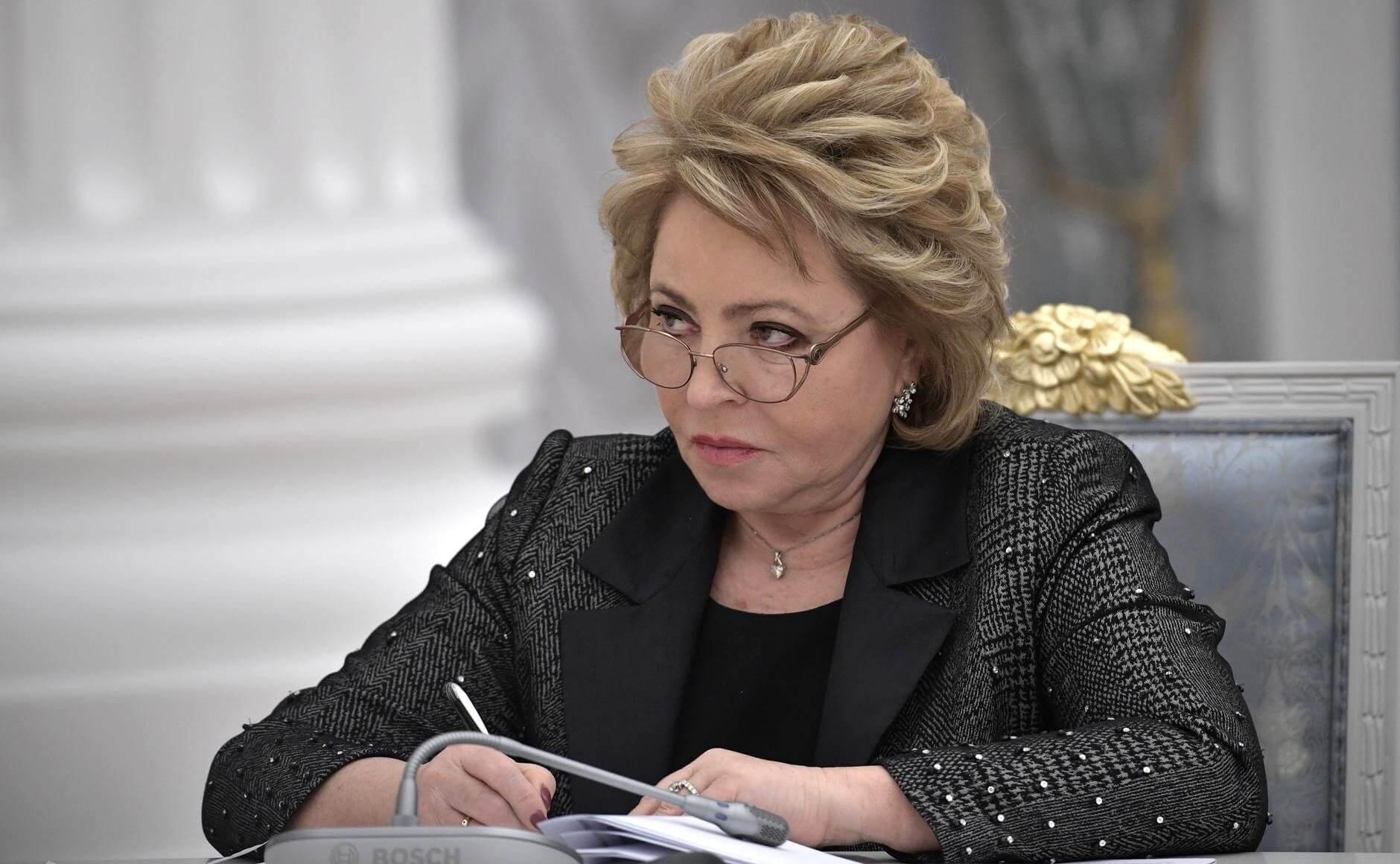 Валентина Матвиенко - Спикер совета федерации